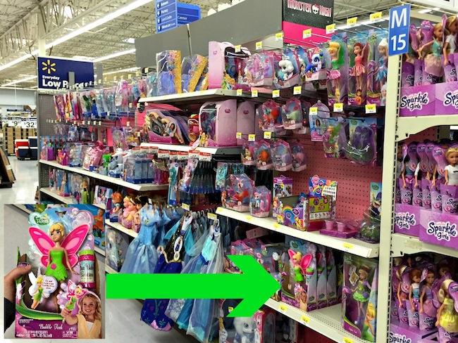 Bubble Tink at Walmart