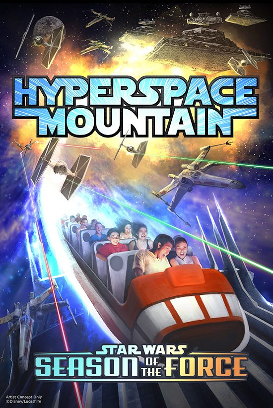 Hyperspace Mountains