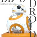 Sphero BB-8 Droid Giveaway
