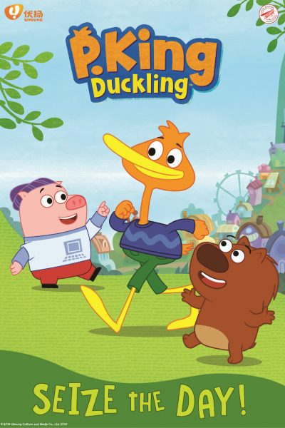 Introducing Disney Junior's P. King Duckling